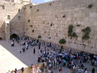 Oferte ISRAEL
