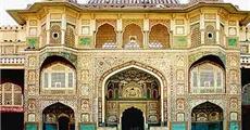 India - Jaipur - Fort Amber